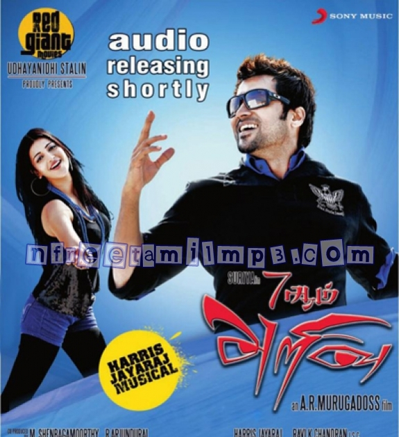 mp3 song link download